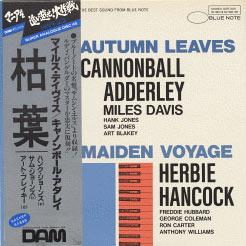 Cannonball adderley lyrics