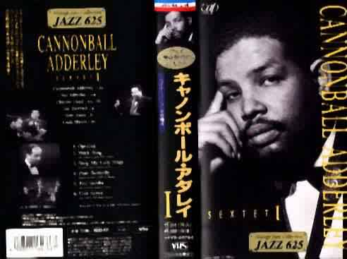 The Cannonball Adderley Filmography