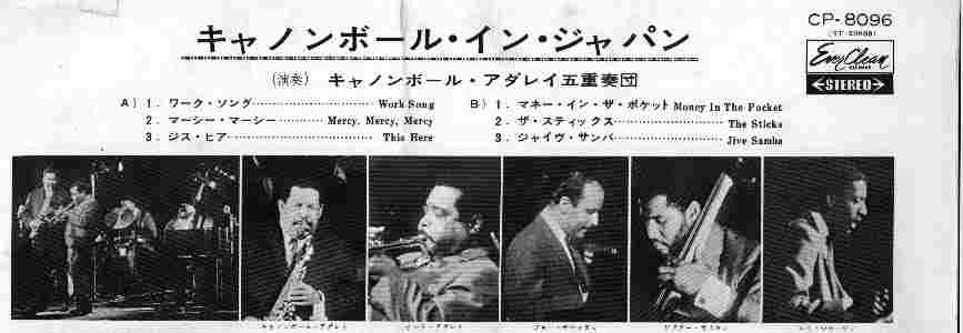 """Japanese liner notes"""
